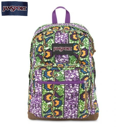 JanSport Right Pack World Orange Gold Togo Wax Blossom Backpack
