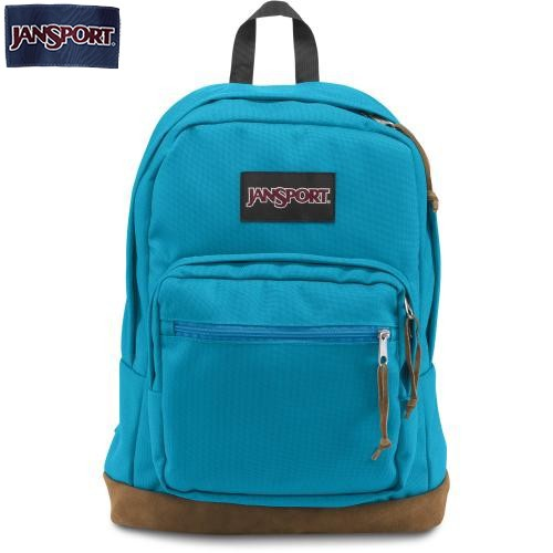 9848082eb6 UMKC Bookstore - JanSport Right Pack Blue Crest Backpack